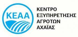 ΚΕΑΑ λογότυπο